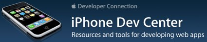 Apple iPhone Dev Center Tools For Web Apps
