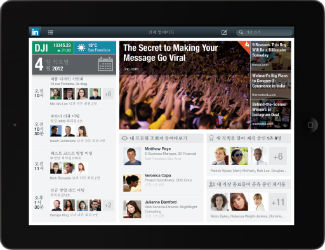 LinkedIn iPad Korean Language
