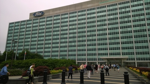 Ford Motor Company World Headquarters Dearborn MI