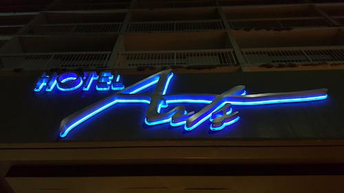 Hotel Arts Calgary YYC