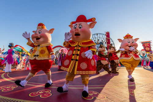 Lunar New Year Three Little Pigs Disney California Adventure Park